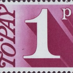 Postage Surcharge - £0.99