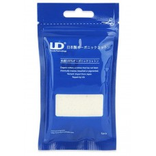 UD Organic Cotton (Pack of 5)